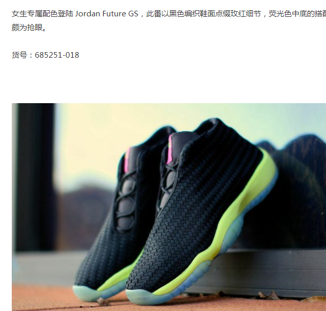 Air Jordan Future GS Black Green Shoes