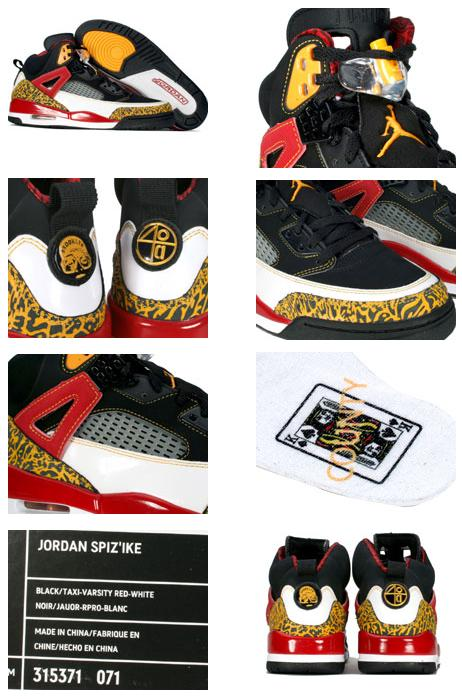 Authentic Air Jordan Spizike Black Varsity Maize Varsity Red Shoes
