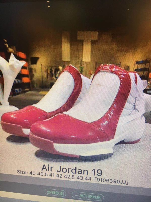 New Air Jordan 19 White Red Shoes
